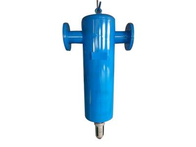 气液旋流分离器