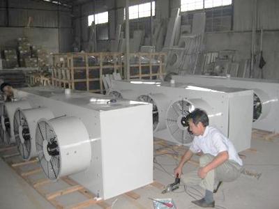 制冷设备维修保养